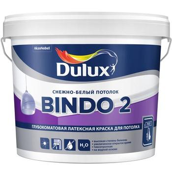 Купить Краска интерьерная латексная Dulux Bindo 2 (белая), 10 л — Фото №1