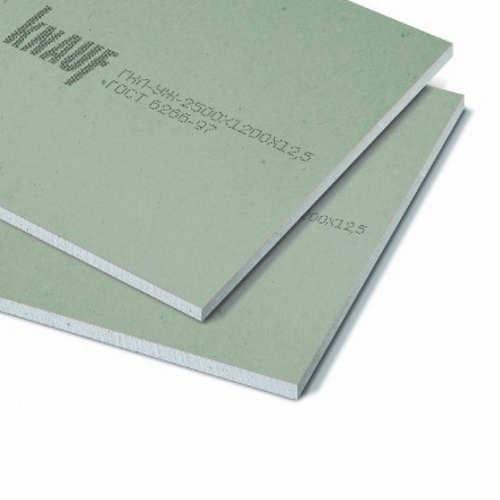 Купить Гипсокартон влагостойкий ГКЛВ Кнауф, 2500х1200х12.5 мм