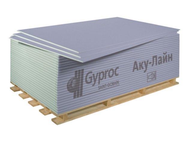 Купить Гипсокартон звукоизоляционный ГКЛА Gyproc Аку-Лайн, 2500х1200х12.5 мм — Фото №1