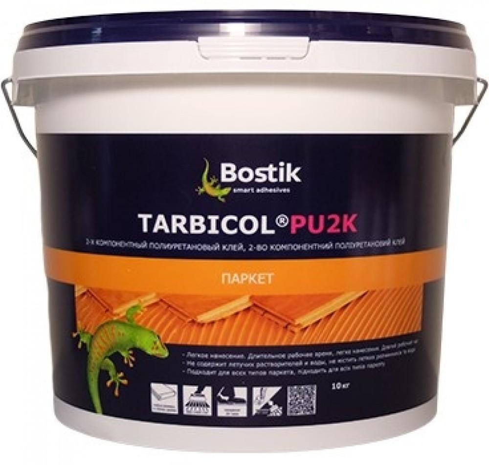 Купить Bostik Tarbicol PU 2K, 10 кг