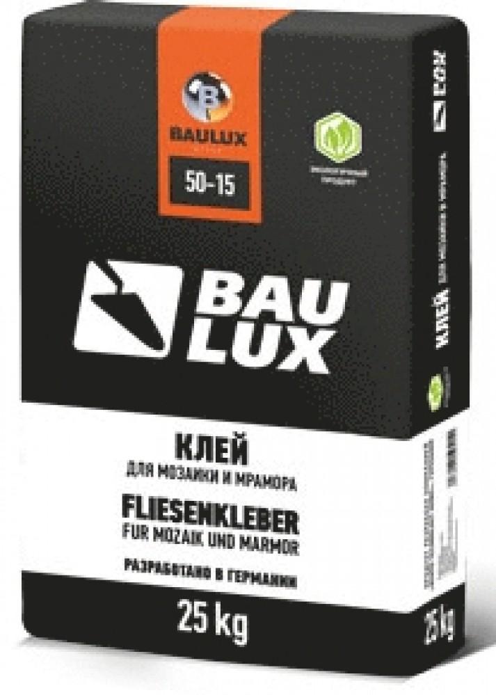 Клей для плитки Baulux 50-15 Для мрамора и мозаики, 25 кг