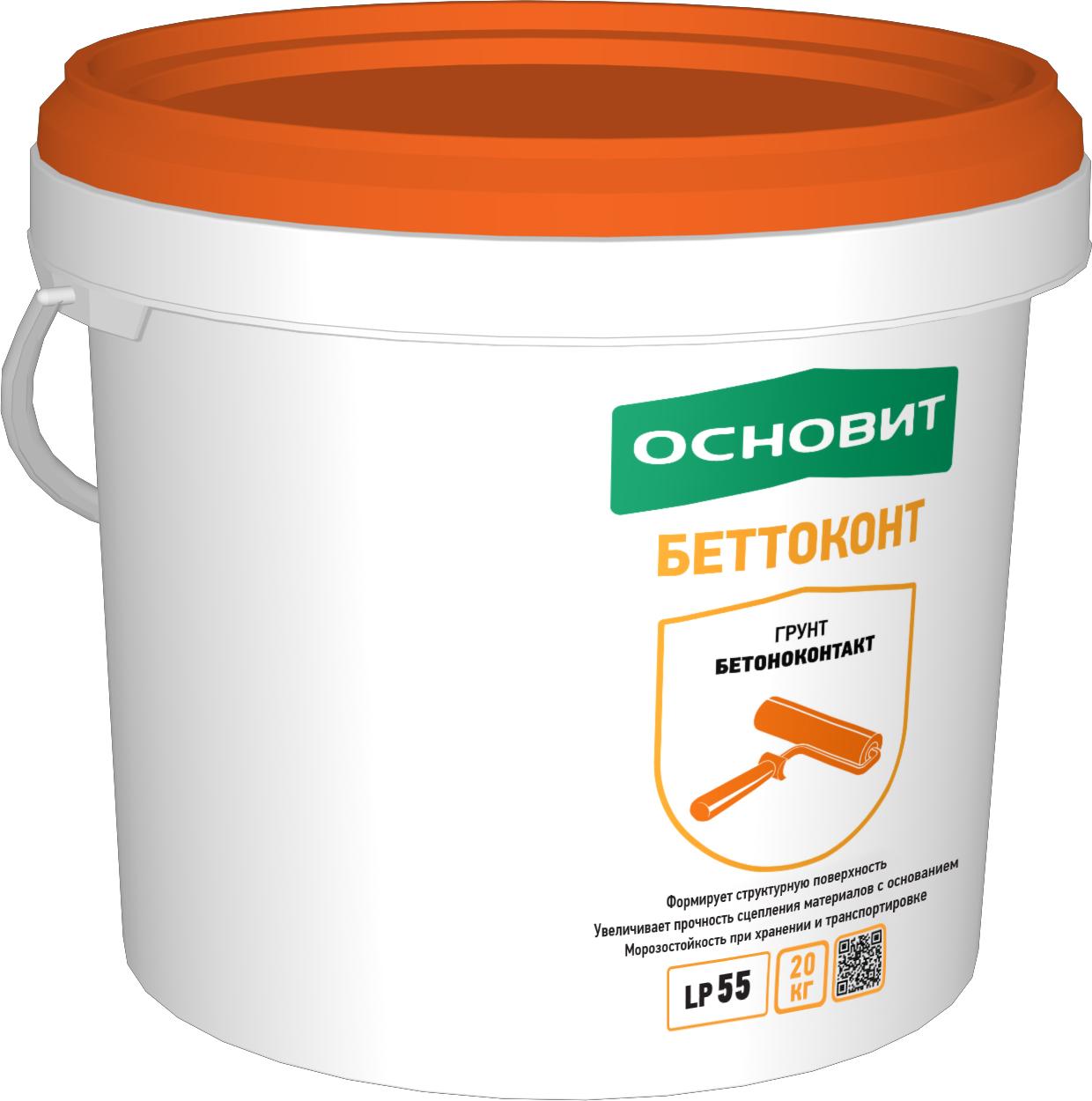 Купить Грунт адгезионный Основит Беттоконт LP55, 20 кг — Фото №1
