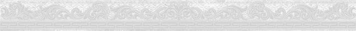 Ceramica Classic Мармара 58-03-06-660 бордюр (серый), 5х60 см