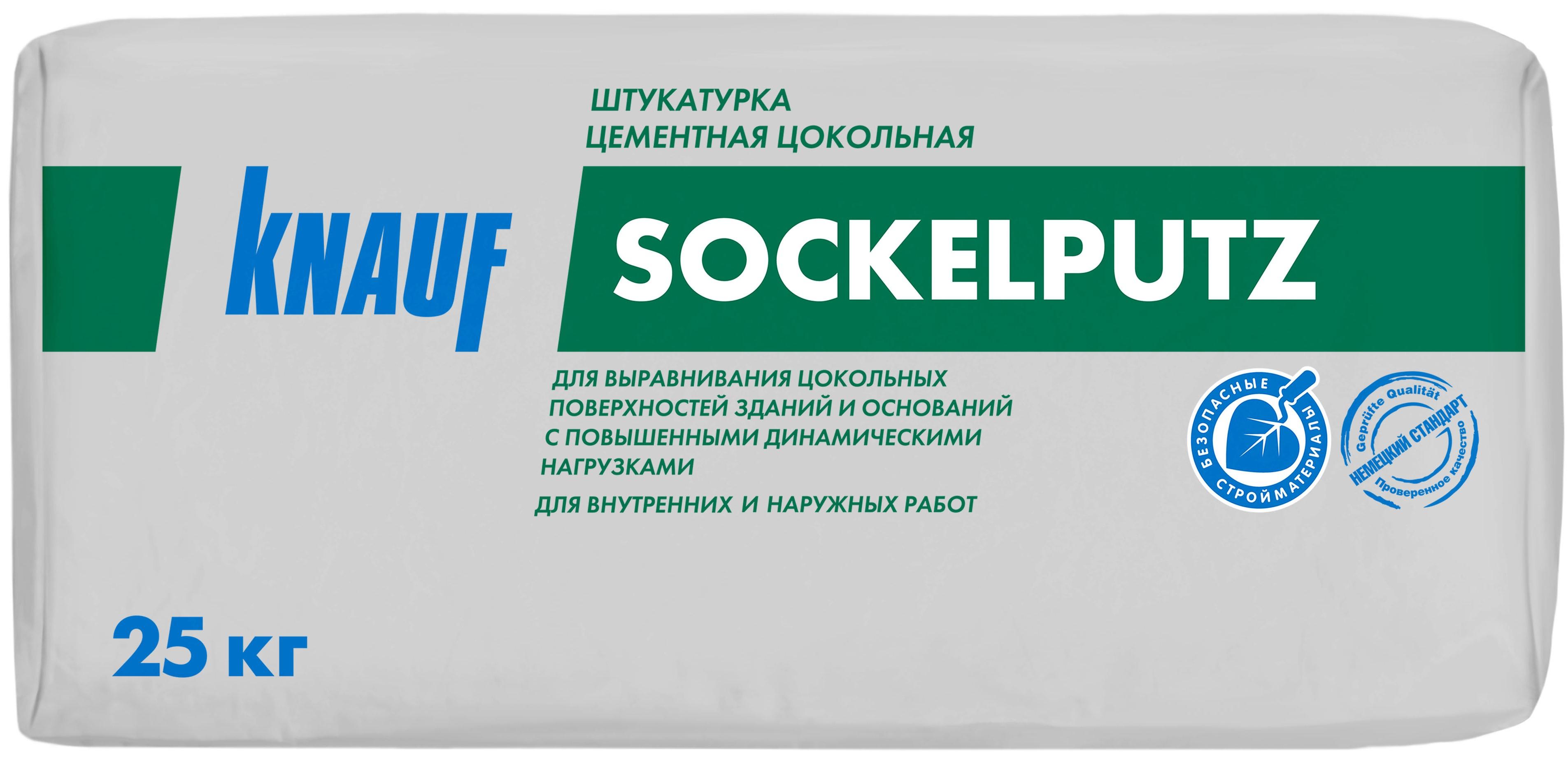 Купить Штукатурка цементная цокольная для машинного нанесения Knauf Зокельпутц (серая), 25 кг — Фото №1