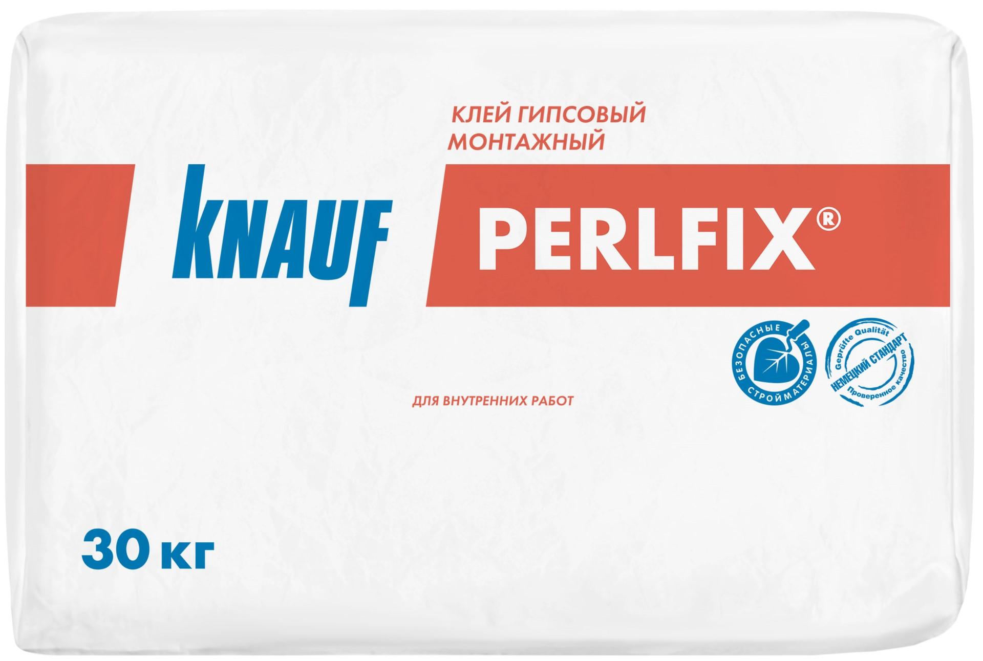 Купить Смесь монтажная гипсовая Knauf Перлфикс, 30 кг — Фото №1