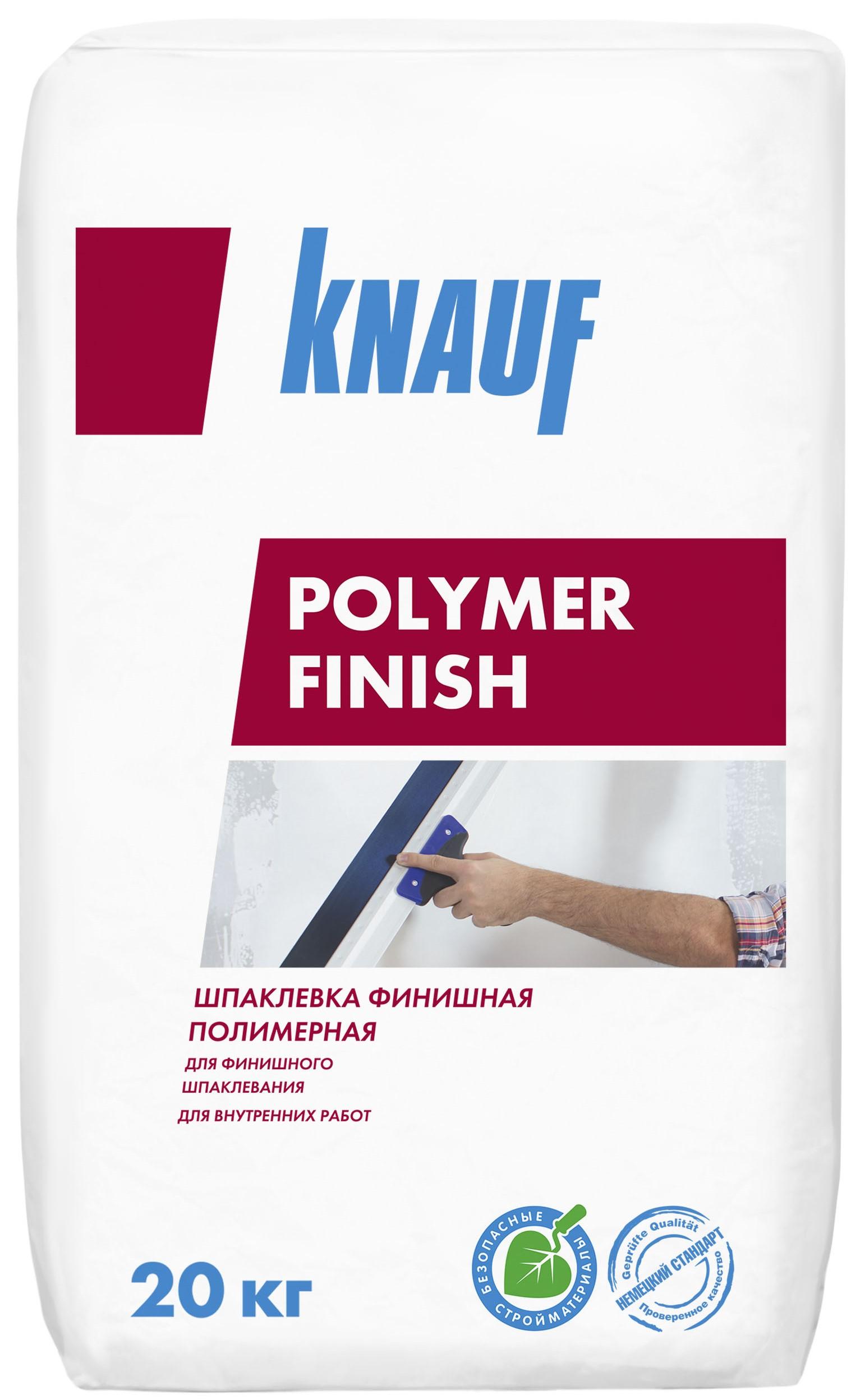 Купить Шпатлевка полимерная финишная Knauf Полимер Финиш (белая), 20 кг — Фото №1