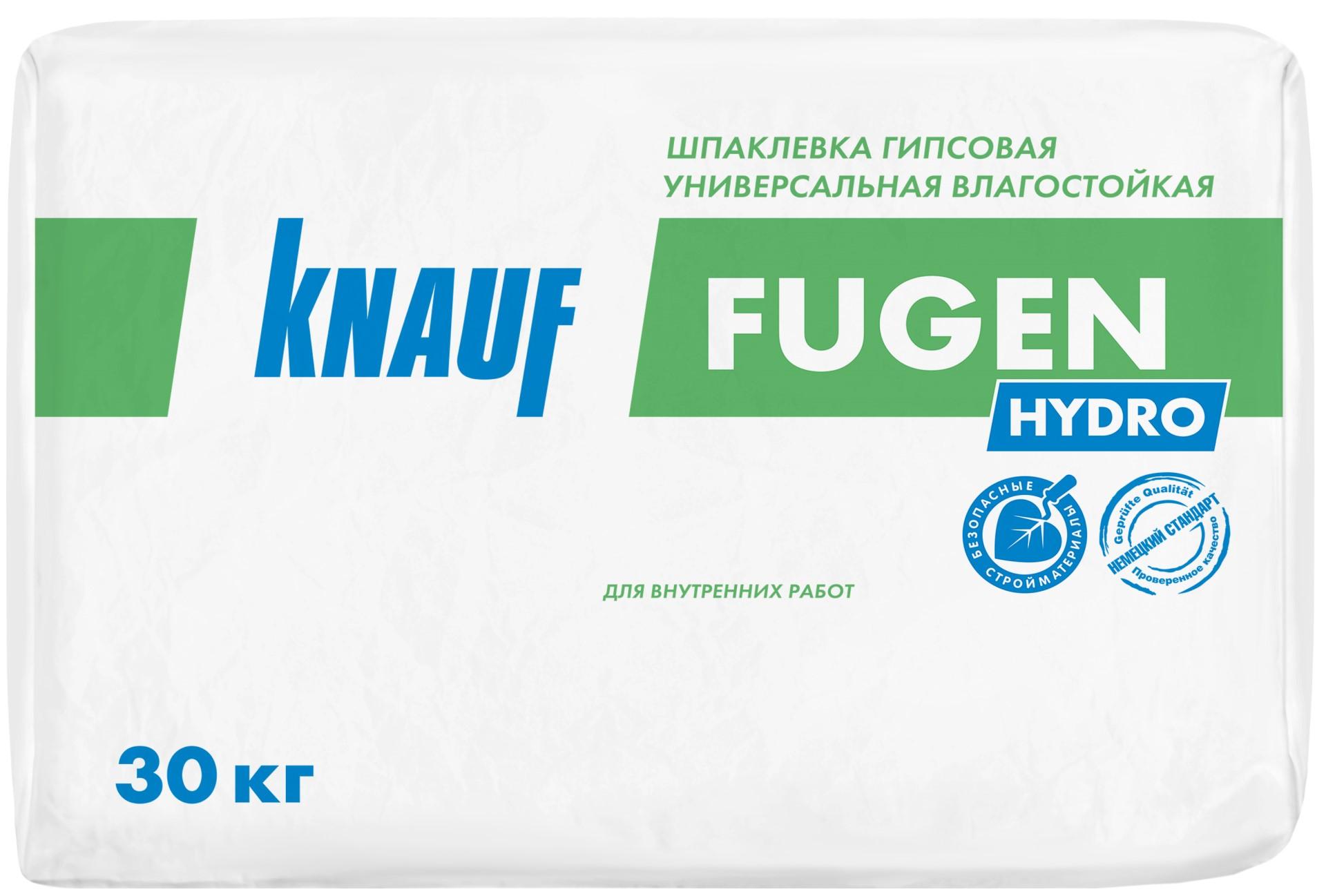Купить Шпатлевка гипсовая влагостойкая Knauf Фуген Гидро (серая), 30 кг — Фото №1