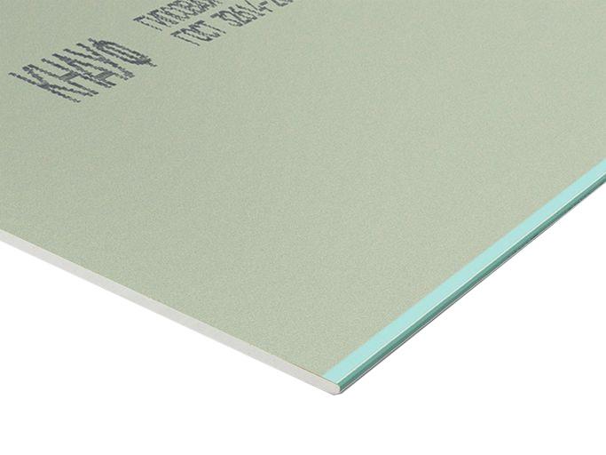 Купить Гипсокартон влагостойкий ГКЛВ Кнауф (ГСП-H2), 1500х600х12.5 мм — Фото №1