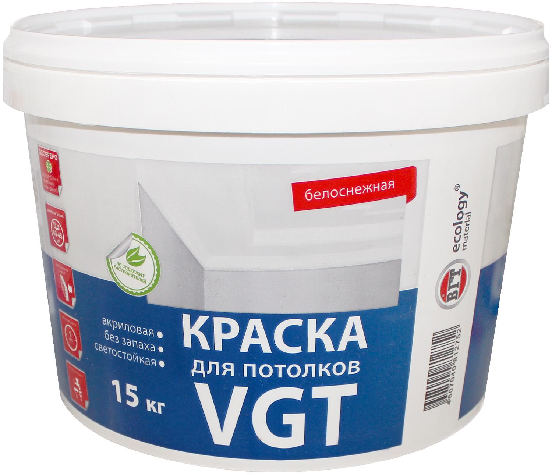 Купить Краска для потолков VGT ВД-АК-2180, 15кг — Фото №1