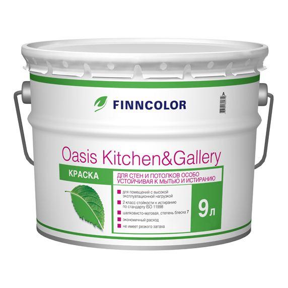 Купить Краска интерьерная водно-дисперсионная Finncolor Oasis Kitchen&Gallery (белая), 9 л — Фото №1