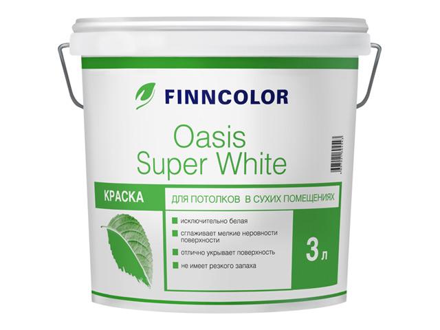Купить Краска интерьерная водно-дисперсионная для потолка Finncolor Oasis Super White (белая), 2,7 л — Фото №1