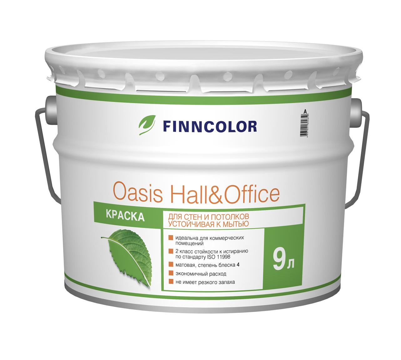Купить Краска интерьерная Finncolor Oasis Hall&Office, 9л — Фото №1