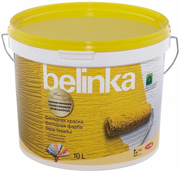 Краска фасадная по кирпичу и бетону силоксановая Belinka Самоочищающаяся (белая), 10 л