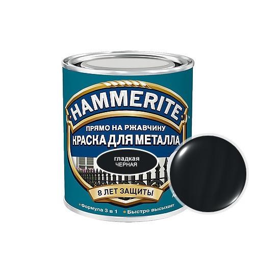 Купить Hammerite Smooth, 0,75 л. черная