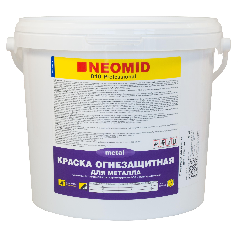 Купить Neomid 010, 25 кг