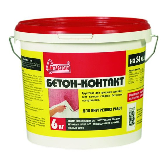 Купить Грунтовка для бетона акриловая Старатели Бетон-контакт, 5 кг — Фото №1