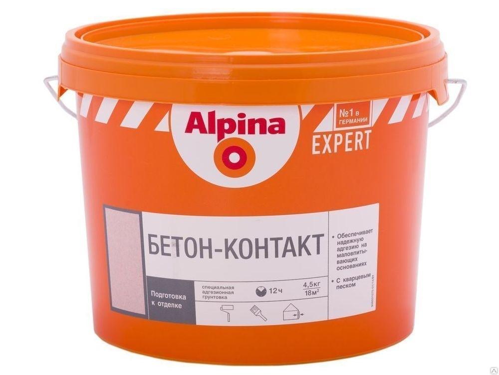 Купить Грунтовка для бетона акриловая Alpina Expert Beton-kontakt, 4.5 л — Фото №1