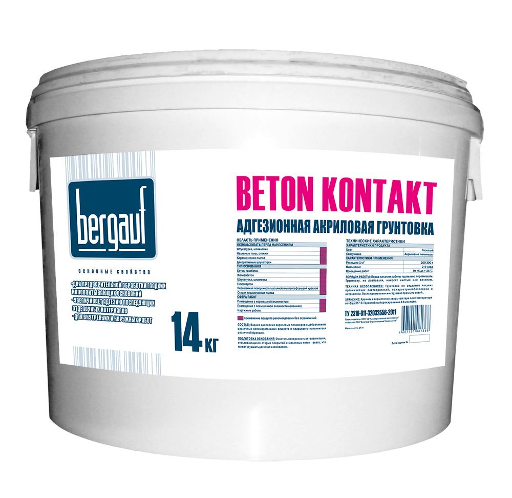 Купить Bergauf Beton Kontakt, 14 кг