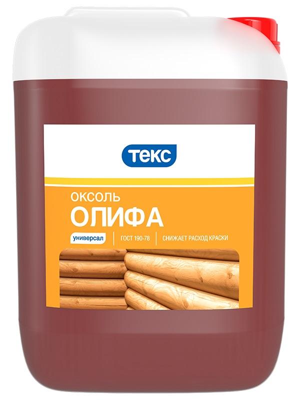 Олифа Текс Оксоль, 10 л