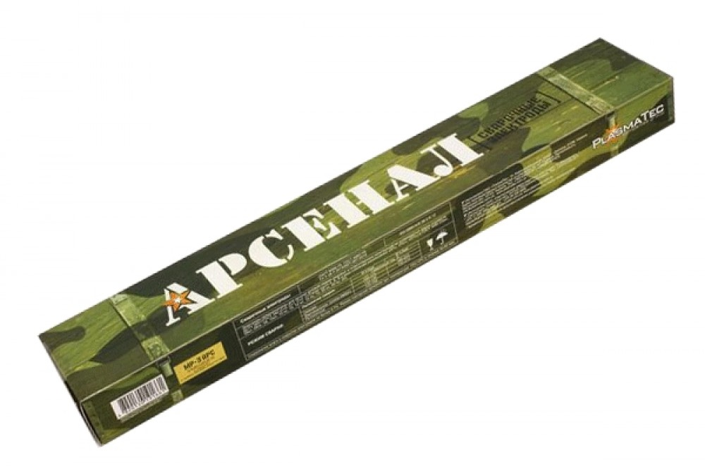 Купить Электроды сварочные Арсенал MP-3, диаметр 3 мм (2.5 кг) — Фото №1
