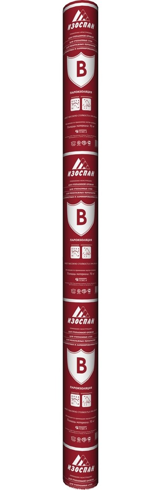 Купить Пароизоляционная пленка Изоспан B 43,75x1,6 м (70 м²) — Фото №1