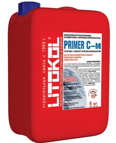 Купить Грунтовка глубокого проникновения Litokol Primer C-м (белая), 2 кг — Фото №1