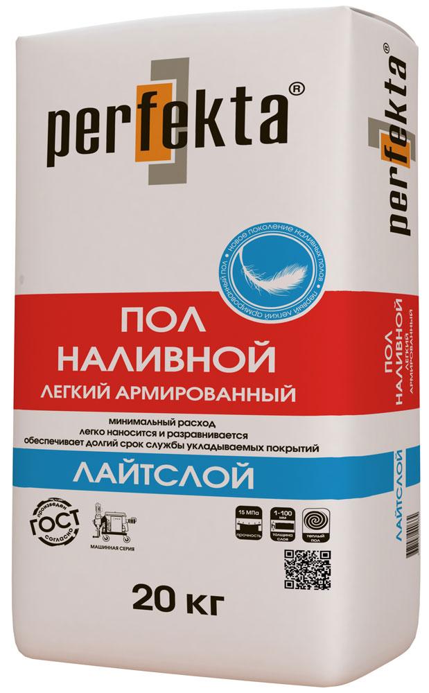 Купить Наливной пол армированный Perfekta Лайтслой, 20 кг — Фото №1