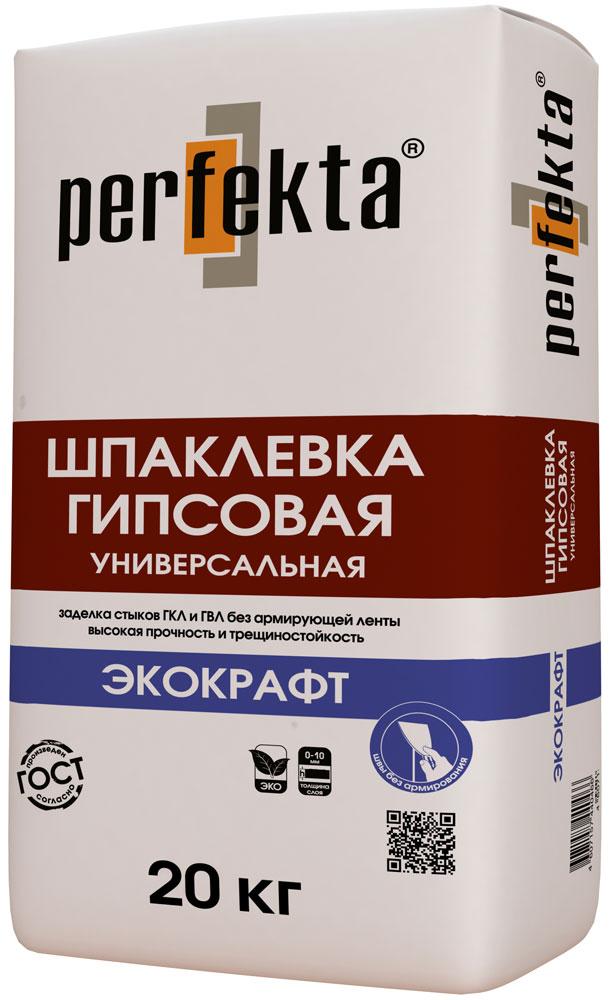 Купить Шпатлевка гипсовая универсальная Perfekta Экокрафт (белая), 20 кг — Фото №1